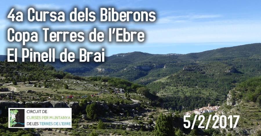 4a Cursa dels Biberons (Copa Terres de l'Ebre)