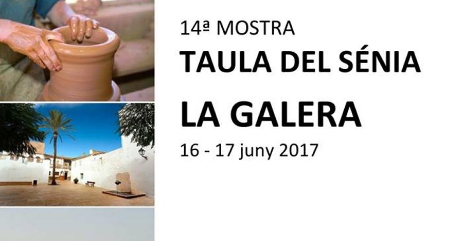 14a Mostra Taula del Sénia «La Galera2017»