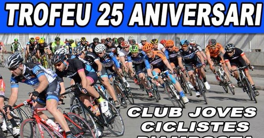 Trofeu 25 aniversari Club Joves Ciclistes d'Amposta